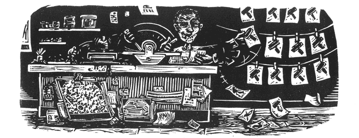 Ateliers mobiles de linogravure et d'illustraion Spig Linocutfactory (Stéphane Gétas)