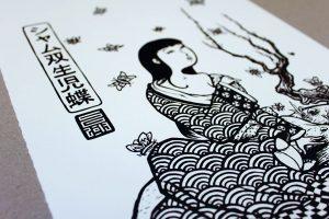 2014-shamu-sho-black-dtl01